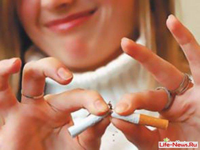 Бросай курить-становись счастливее! 5 причин бросить